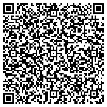 QR-код с контактной информацией организации СПКТБ УТОГ