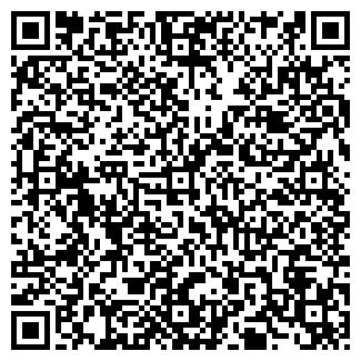 QR-код с контактной информацией организации Общество с ограниченной ответственностью EUROMECC