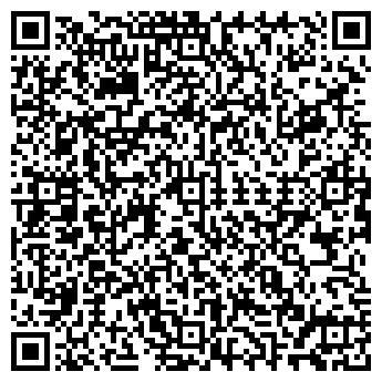 QR-код с контактной информацией организации мегатранс ООО