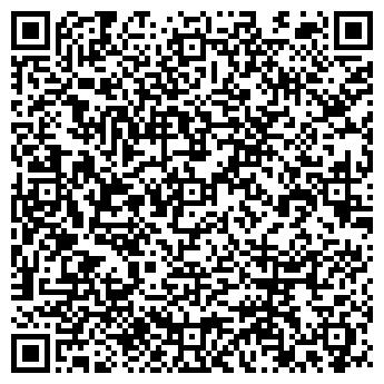 """QR-код с контактной информацией организации ТОО """"ФОРТЕКС ТОРГ"""""""