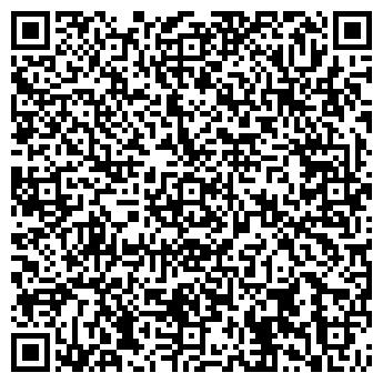 QR-код с контактной информацией организации ВІДтур
