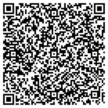 """QR-код с контактной информацией организации ЧСУП """"Арена-тех"""""""