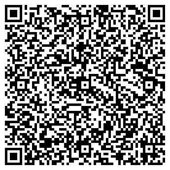 """QR-код с контактной информацией организации ПП """"Вектор 12"""""""