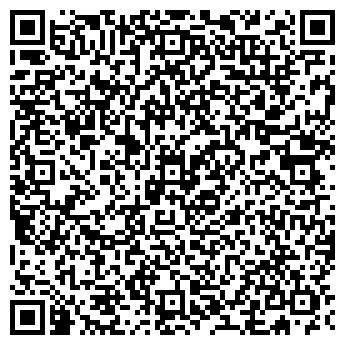 QR-код с контактной информацией организации ПП Ревуцкий В.С.