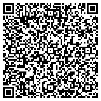 """QR-код с контактной информацией организации ТОО """"Керей МК"""""""
