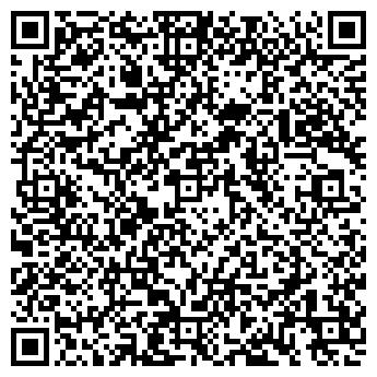 QR-код с контактной информацией организации ФОП Чередниченко