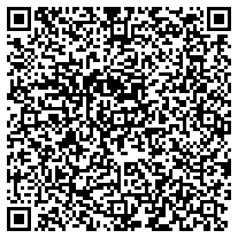 QR-код с контактной информацией организации Сино Тех Маш