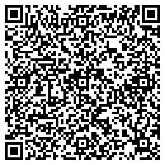 """QR-код с контактной информацией организации тоо """" SALEMARK"""""""
