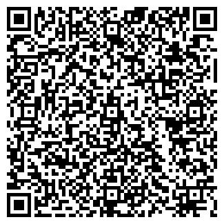 QR-код с контактной информацией организации Teshart