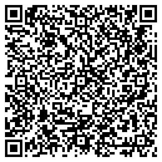 """QR-код с контактной информацией организации Общество с ограниченной ответственностью ООО """"Экспера"""""""
