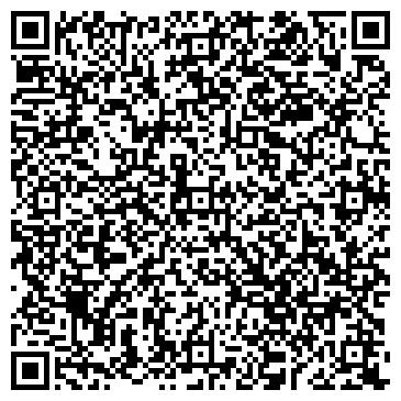 QR-код с контактной информацией организации Grits (Гритс) ТОО