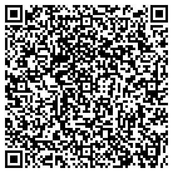 """QR-код с контактной информацией организации ООО""""Харвест-Днепр"""""""