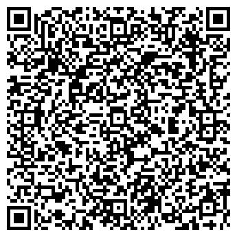 """QR-код с контактной информацией организации ООО """"Альфа Омега"""""""