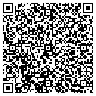 QR-код с контактной информацией организации Abook