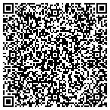 """QR-код с контактной информацией организации ТОО """"Барыс Kazakhstan"""""""