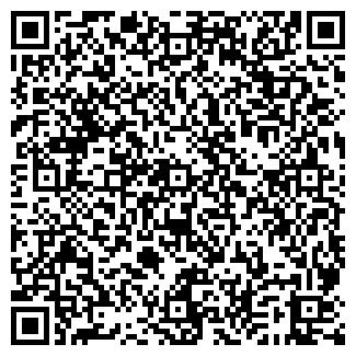 QR-код с контактной информацией организации RSAVTO