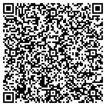 QR-код с контактной информацией организации ООО Аремс