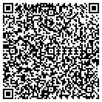 QR-код с контактной информацией организации ООО «БЕРОС»