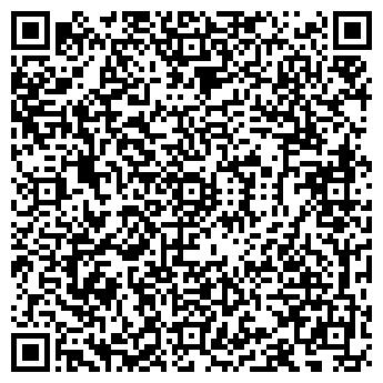 QR-код с контактной информацией организации Атмосистемы НПП