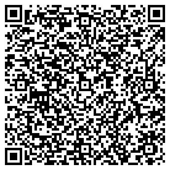 QR-код с контактной информацией организации ООО «Севито Трейд»