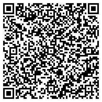 QR-код с контактной информацией организации ООО битумоварка
