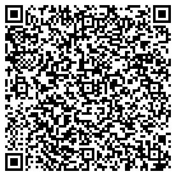QR-код с контактной информацией организации ООО Кайнар Групп