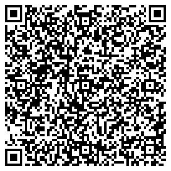 QR-код с контактной информацией организации ООО Экотепло