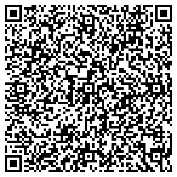 QR-код с контактной информацией организации ТОО «Комфорт-Technology»