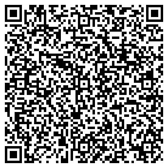 """QR-код с контактной информацией организации Общество с ограниченной ответственностью ООО """"Стандартпарк Бел"""""""