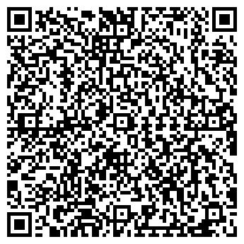 QR-код с контактной информацией организации ИСМ Центр