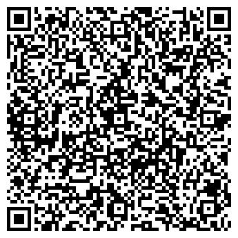 """QR-код с контактной информацией организации ЧТУП """"БелДэмис"""""""