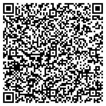 """QR-код с контактной информацией организации ООО """"Эксподорстрой"""""""