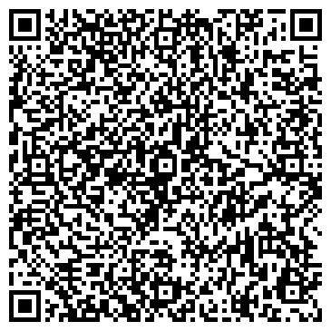QR-код с контактной информацией организации Компания Прана