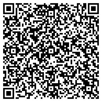 QR-код с контактной информацией организации ТОО BJIC