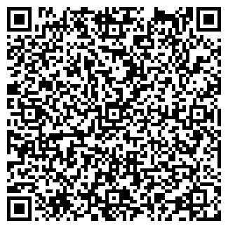 QR-код с контактной информацией организации АНСИНДАО