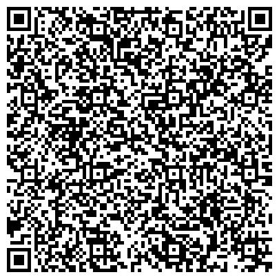 """QR-код с контактной информацией организации Частное предприятие ТОО """"Адал-Құрылыс"""""""