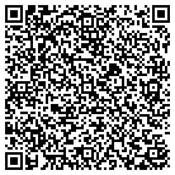 QR-код с контактной информацией организации Субъект предпринимательской деятельности ТОО «ТАНГЕНС»