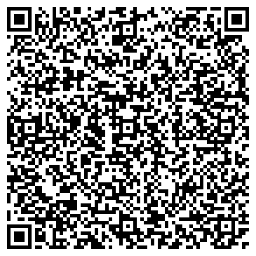 QR-код с контактной информацией организации ТОО Hosoo International CIS