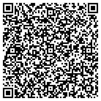 """QR-код с контактной информацией организации ТОО """"КазРосДеталь"""""""