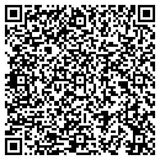 QR-код с контактной информацией организации КАНРИТ