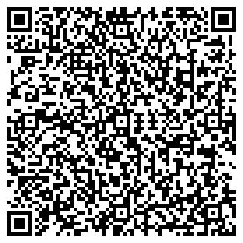QR-код с контактной информацией организации ТОО «Геокурс»
