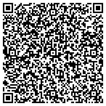 """QR-код с контактной информацией организации ТОО """"Ульма Опалубка Казахстан"""""""