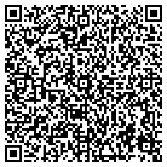QR-код с контактной информацией организации СУАЛТРАНС, ООО