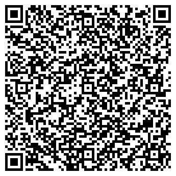 """QR-код с контактной информацией организации ООО """"Инвотекс"""""""