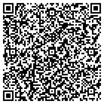 """QR-код с контактной информацией организации ООО""""ТЕХНИК-ГРУПП"""""""