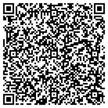 QR-код с контактной информацией организации Общество с ограниченной ответственностью Смарт Хоум ООО