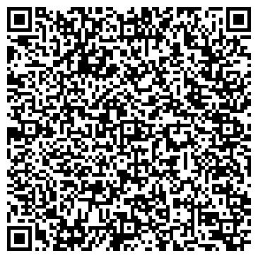 QR-код с контактной информацией организации Общество с ограниченной ответственностью ТОО «Текстиль KZ»