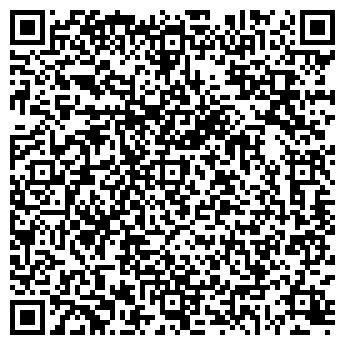 QR-код с контактной информацией организации Вектормаркет, ЧТУП