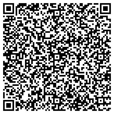 QR-код с контактной информацией организации Реммонтаж-сервис, компания