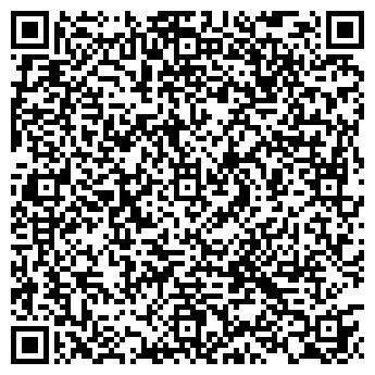 QR-код с контактной информацией организации Дим Марк, ПЧУП